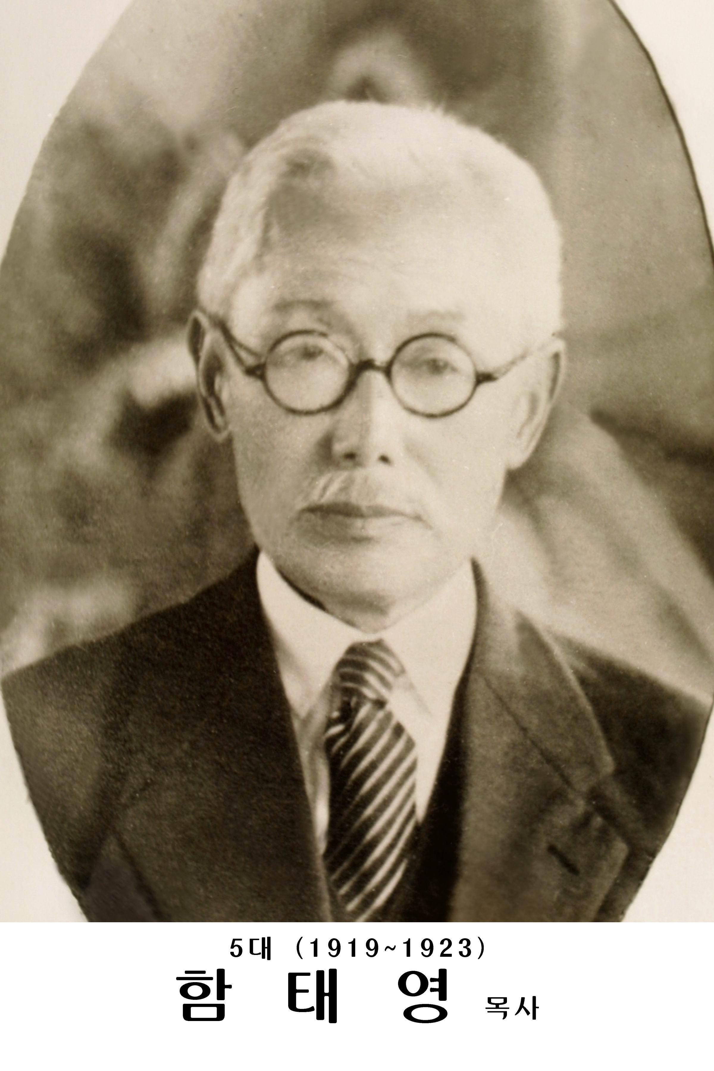 05대(1919-1923)함태영목사.jpg